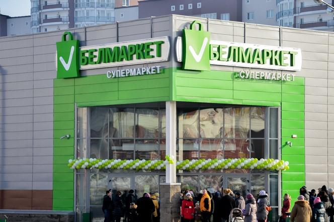 Новый функционал в сети «Белмаркет» и «ГИППО»