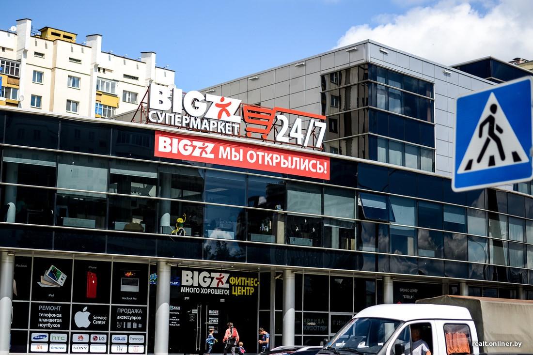 Внедрение EDI-технологий в торговую сеть «BIGZZ»