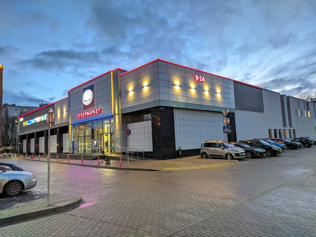 Внедрение EDI-технологий в торговые сети «Виталюр» и «Рублёвский»
